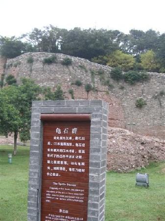 Shitou cheng(Stone City)