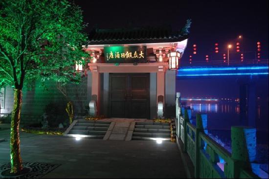 Dazhong Holiday Inn: 照片描述