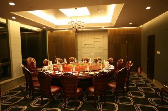 Jinling International Hotel : 餐饮包房