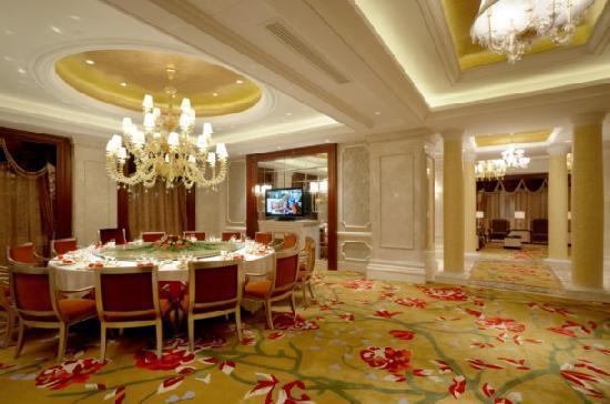 Zhongsu Shipu Hotel : 照片描述