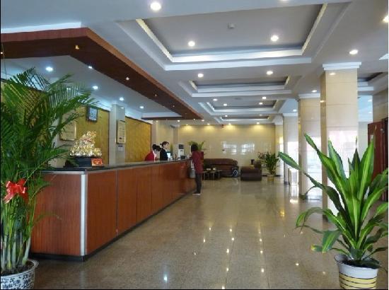 Weilai Hotel
