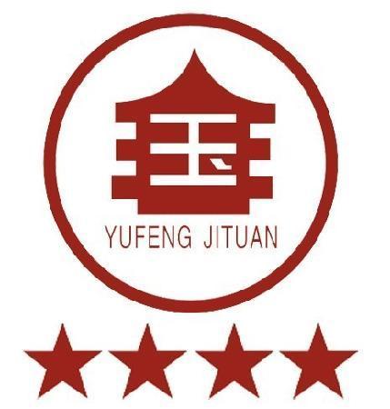 Yufeng International Hotel: 四星级酒店