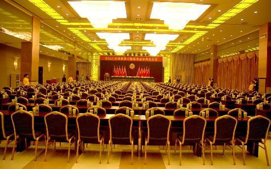Yufeng International Hotel: 酒店会议室