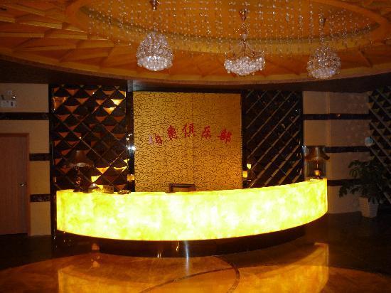 Yufeng International Hotel: 酒店俱乐部