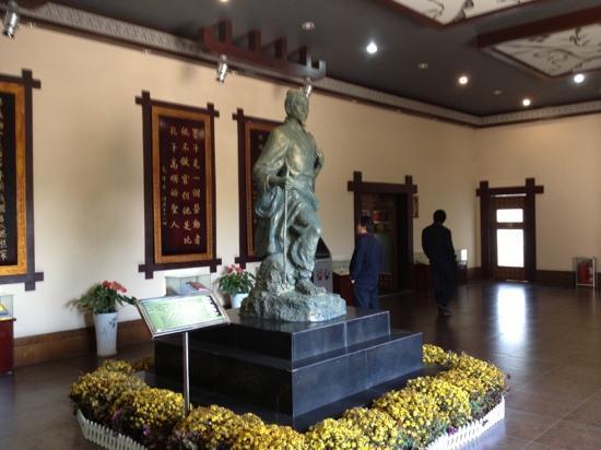 Mozi Memorial Hall: 墨子纪念馆大厅