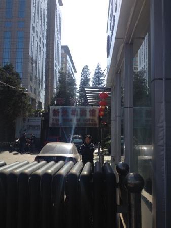 Xin Tian Di Hotel: 不容易找到的门