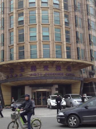 Jinyu Sunshine Hotel: 金玉阳光