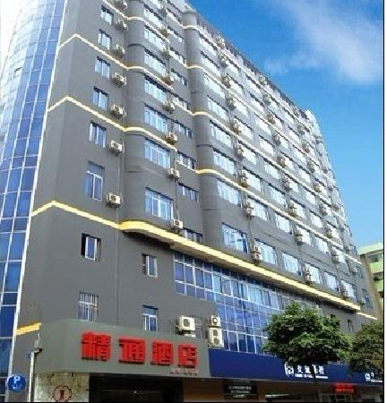 Jintone Hotel (Nanning You'ai)