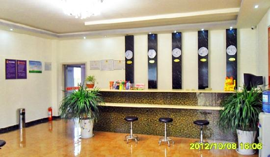 Shihua Business Hotel: 大厅