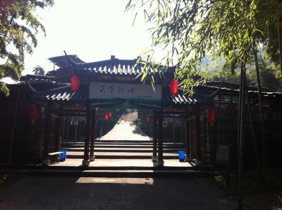 Tianxia Yinkeng Scenic Resort: 天下银坑