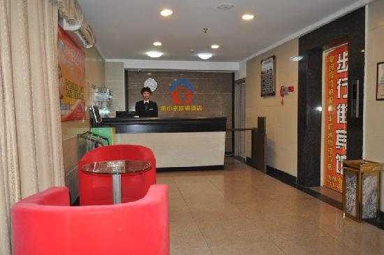Xinzhongjing  Pedestrian Hotel