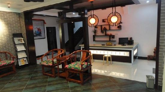Dongliyuan Inn : 大厅