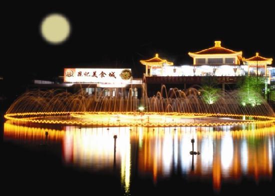 Photo of Silver Lake Resort Hotel Shenzhen