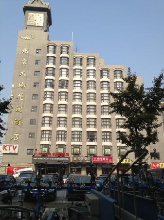 Beijing Dadi Garden Hotel: 大地花园酒店
