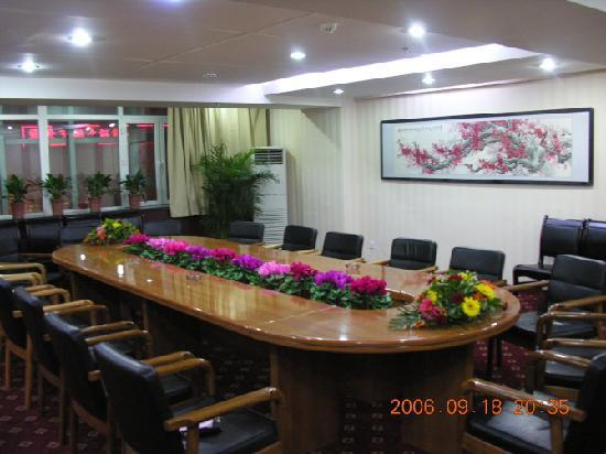 Boertala Hotel: 小会议室