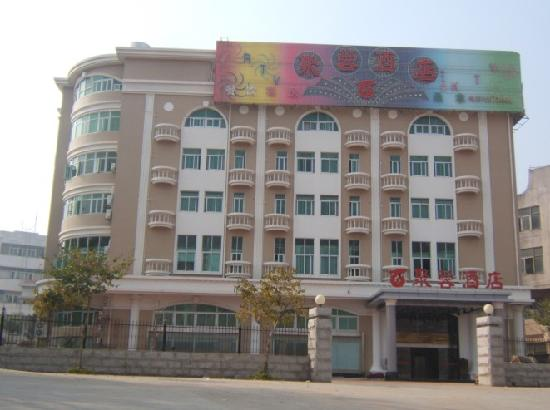 Jurong Hotel: 外观