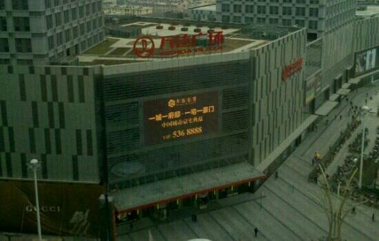 Wanda Plaza (Ma On Shan Road)