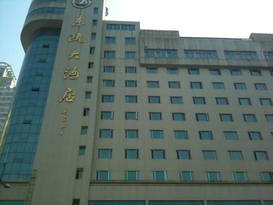 Dong Ou Hotel