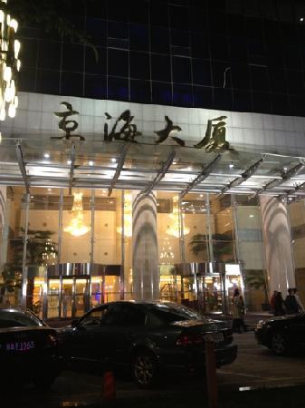 Jinghai Building