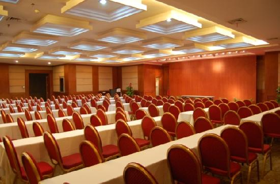 Jiangxi Guomao Hotel: 会议室