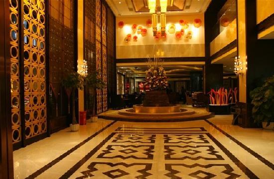 JD Fine Hotel: 酒店大堂