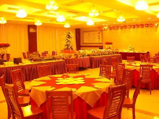 Gudu Hotel : 照片描述