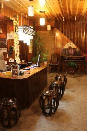 Shake Ferry Inn