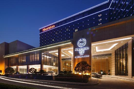 Sheraton Hefei Xinzhan Hotel : 酒店外观 Hotel Exterior