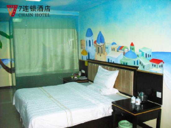 V7 Hotel Shishi Xingqiri