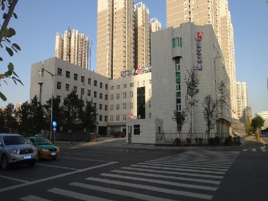 Jinjiang Inn Xi'an Mingguang Road: 西安明光路店外观