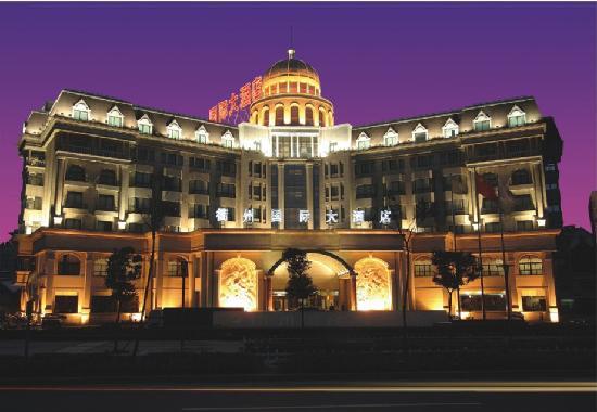 Quzhou International Hotel : 酒店外观图