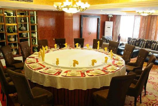 Diaoyutai Villa Huatian Hotel : 照片描述