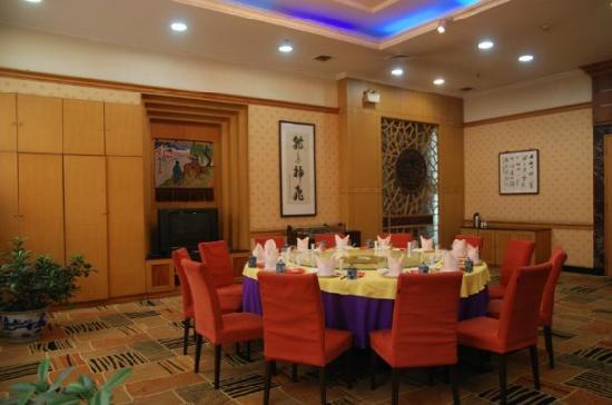 Photo of Fenjiu Hotel Taiyuan