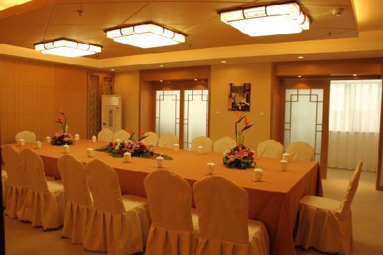 Huatong Business Inn: 照片描述