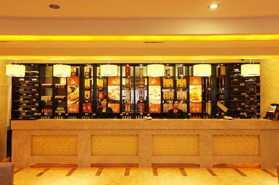 Jialong International Hotel: 中餐厅
