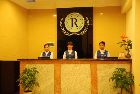 Ronghe Hotel: 前台