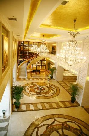 Datong Great Palace Hotel: 酒店大堂