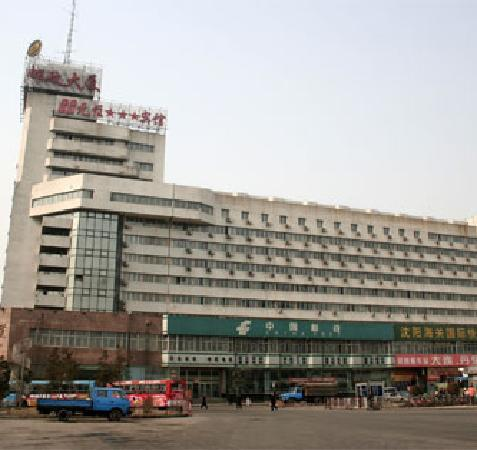 Shenyang Post Hotel