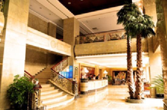 Yuan Du Hotel: 酒店大堂