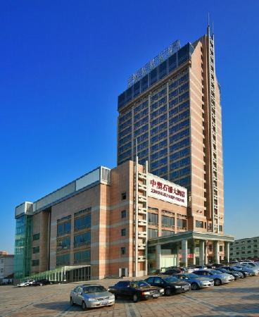 Zhongsu Shipu Hotel