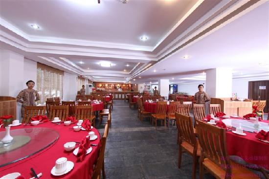 Sanya Yiyang Nantian Hotspring Resort Hotel: 中餐厅