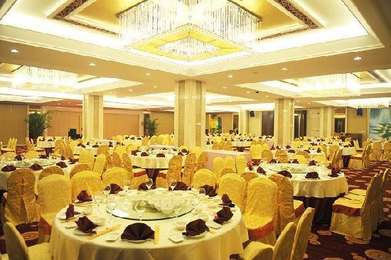 Golden Sea View Hotel: 黄金厅