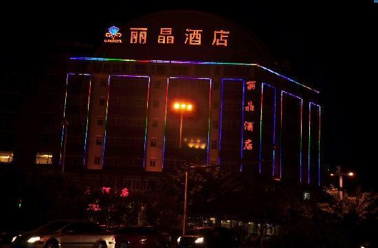 Lijing Hotel Ruijin Road