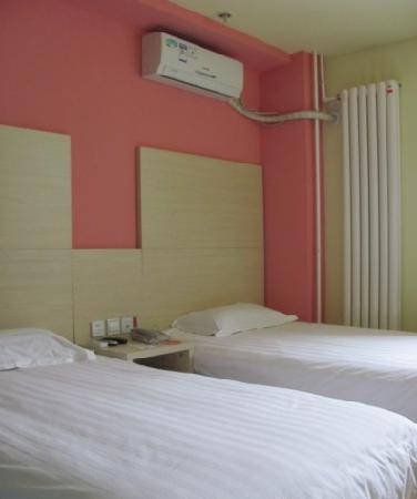 City 118 Hotel (Langfang Heping Road): 照片描述