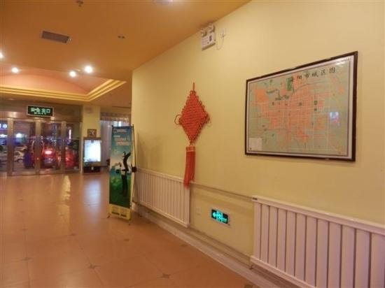 Home Inn Anyang Railway Station : 厅