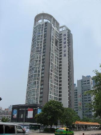 Starway Hotel Silver Zhuhai: 酒店外观