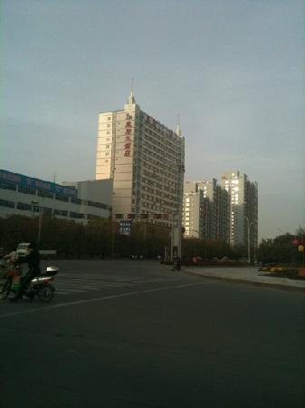Huangfu Hotel