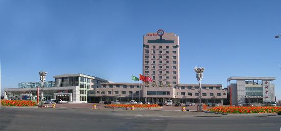 Beizhen, จีน: 北镇大厦四星级旅游饭店全景