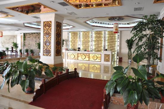 Beizhen, จีน: 大厦尚园一楼前台