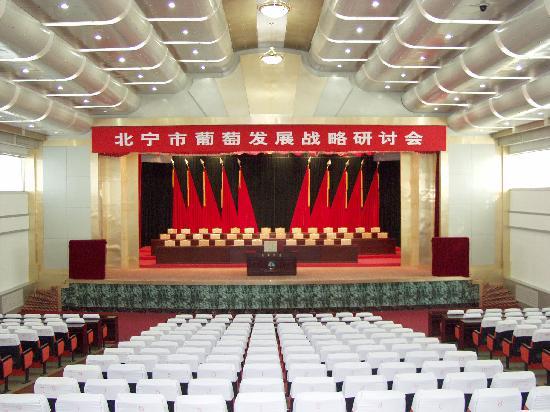 Beizhen, Kina: 大厦会议中心660人礼堂